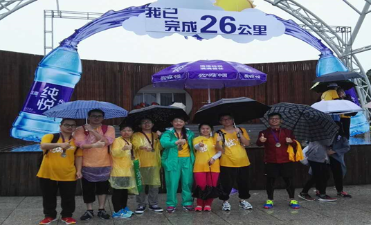 IMNST Students Join Charity Walk to Aid Children in Remote Mountainous Regions of Fujian